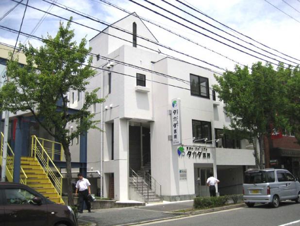 西鈴医療ビル