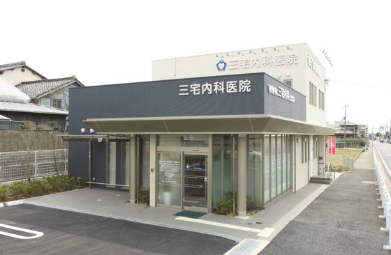 miyake_clinic_004