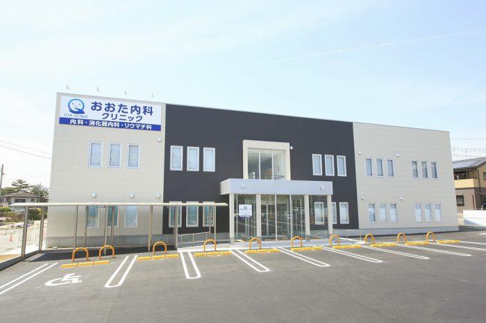 土山医療ビル