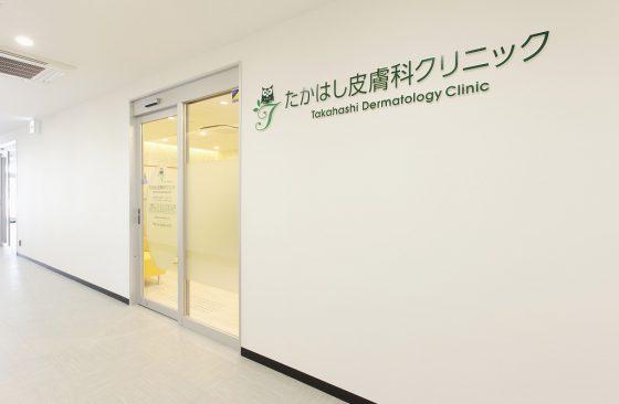 Takahashi_002