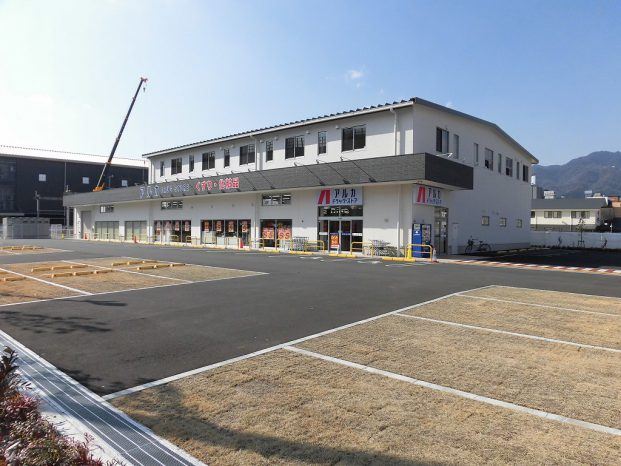 神戸新在家医療モール