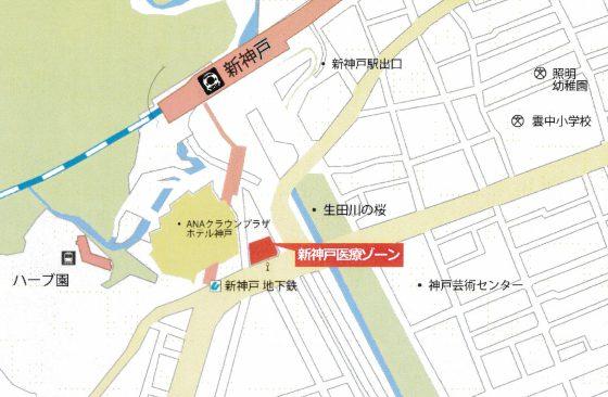 地図(新神戸医療ゾーン)