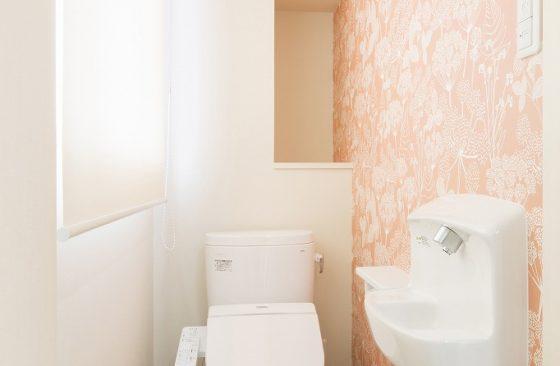 スタッフ用トイレ