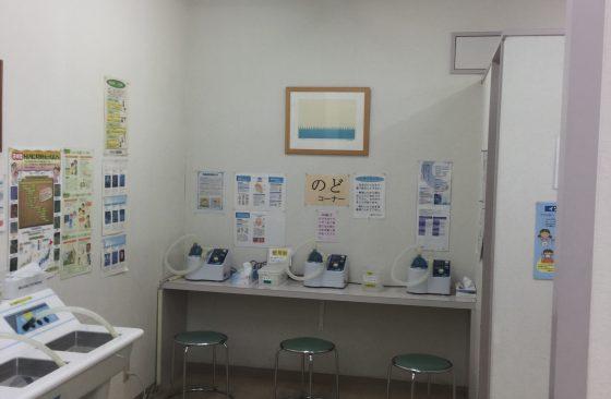 N耳鼻科 処置室 改装前