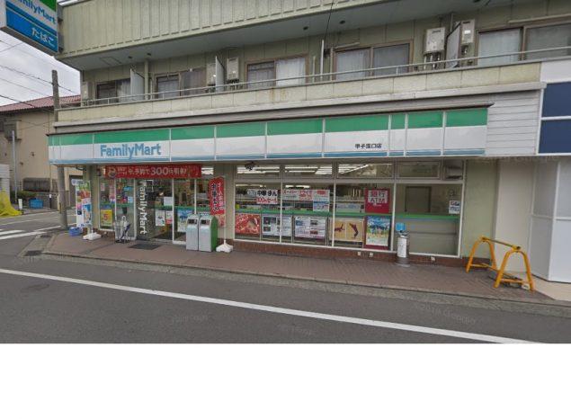 甲子園口駅前通沿いテナント