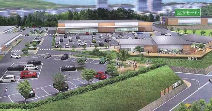 須磨区高倉台再開発医療モール