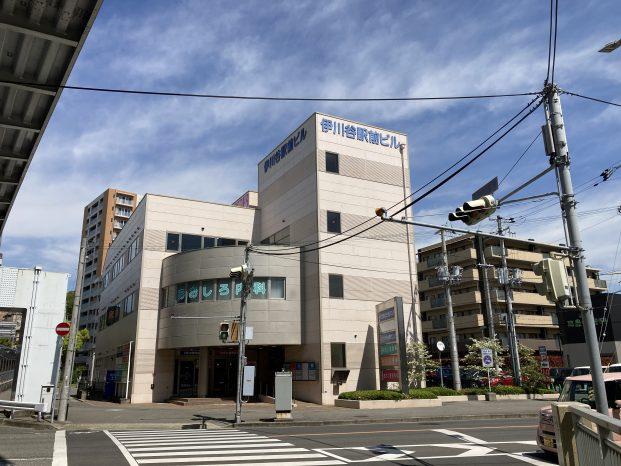 伊川谷駅前医療ビル